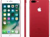 iphone手机抵押杭州手机抵押典当寄存余杭手机借款