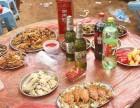 提供生日宴会餐饮服务