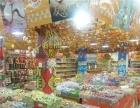盈利中的大型超市整体转让【和铺网推荐】