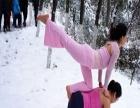 伊伶女子瑜伽 伊伶女子瑜伽加盟招商