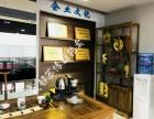 成都苏博雅拍卖有限公司现向广大藏友征集古董古玩儿艺术藏品