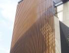 天津木纹铝单板木纹铝方通铝型材厂家供应