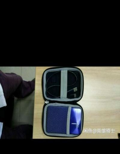 闲置西部数据3.0接口1T移动硬盘!