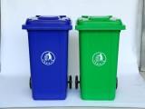 垃圾桶生產廠家