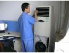 大连大金空调维修空调加氟中山快速报修热线专业维修