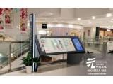 湖南中元文化 导视系统设计制作公司
