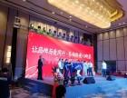 天津灯光租赁天津舞台搭建专业灯光音响设备出租帕灯光束服务周到