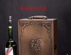 盐城厂家生产红酒包装盒红酒杯红酒开瓶器等红酒酒具