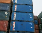 天津澳亚出售集装箱 特种箱