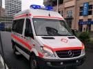 急救车出租 转院,长途120救护车出租,找安达送,正规才可靠