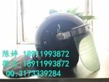 警用防爆头盔,北京防爆头盔