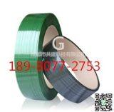 成都塑钢带-PET打包带-聚酯带-超强打包带