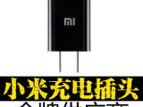 电源适配器三星充电器批发 htc 华为 小米安卓通用充电器 充电