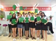 张家港哪里有韩语培训班 学韩语大概要多少钱