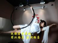 成都金牛区钢管舞专业钢管舞培训钢管舞教练班