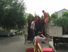 杨家坪西郊附近搬家公司 专业搬家家具拆装服务