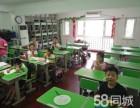 史家实验小学课后托管班(距低部100米,10年品牌)