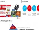 享买网构建农村电商新平台,熊猫快收享买网加盟