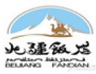 北疆饭店加盟