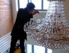 清洗水晶灯公司广州洪升物业管理有限公司专业水晶灯清洗保洁公司