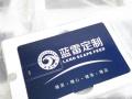 西安礼品u盘定制企业Logo名称图片、自动播放文件
