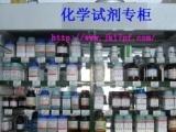 【金科化玻品种齐全】化学试剂*二氧化锰