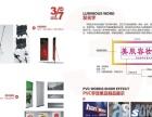 南宁企业产品形象LOGO设计价格优惠