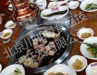 北京川湘村玉米火炉韩国玉米烤肉加盟