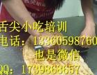 酥香美味【千层饼】美味酱香饼 珍珠奶茶 广州舌尖教