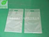 供应5KG手提透明真空袋,10公斤手提袋,5公斤透明真空袋定制