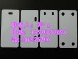 丽标标示牌50 90双孔PVC瓷白挂牌