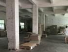 龙岗大道、力嘉工业区新出一楼厂房仓库900平