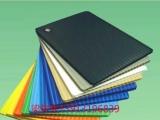 优质苏州瓦楞板塑料板材