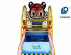 供应大型模拟机篮球机儿童娱乐机礼品机游戏机设备