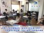 鸡鸣寺附近暑假四年级数学辅导 定制学习提升方案欢迎了解