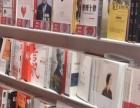 中信书店 中信书店诚邀加盟