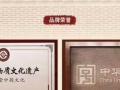【胡庆余堂】膏方戒欺团队诚邀志同道合之人