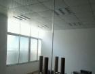 80平办公室写字楼出租 写字楼 80平米