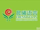 郑州市二七区少儿口才培训 少儿语言培训 小主持人培训开课啦