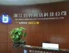 义乌最新销售模式开发 微信商城开发 直销系统开发