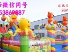 厂家直销 卡通充气鳄鱼滑梯 华童儿童大型充气玩具