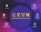 九江微信小程序开发