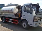 杭州医疗废物运输车
