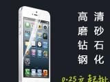 优质苹果iphone4S手机贴膜苹果4 0.2M钢化膜 Ipho