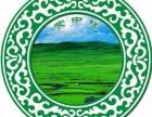 赤峰蒙中旅行社有限公司