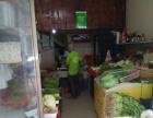 成熟小区盈利蔬菜店转让