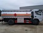 株洲八吨玉柴发动机油罐车多少钱