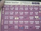 低价800出让中心广场帕菲特健身房会员年卡