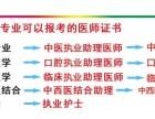 武汉湖北2019年补录中医全日制中专学历