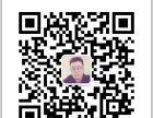 扬州网站建设/网站改版/网站推广/seo关键词优化